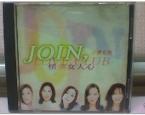 Маркет | Obaldet | Join Love Club cd (original)